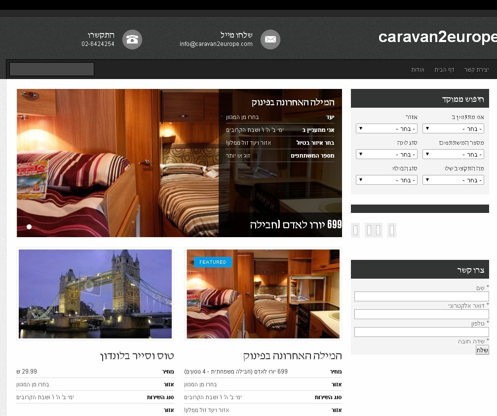 caravan2europe