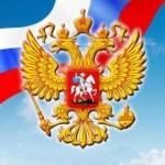 רוסיה תיירות
